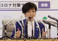 March 30, 2020, Tokyo, Japan - Tokyo Governor Yuriko Koike holds a press conference for the new coronavirus at the Tokyo Metropolitan government in Tokyo on Monday, March 30, 2020. Koike asked Tokyo residents to avoid night activities such as visiting clubs, bars and karakoe boxes as spreading of the new coronavirus has been traced entertainment areas. (Photo by Yoshio Tsunoda/AFLO)