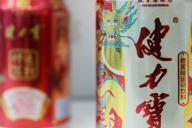 Collaborated with Palace Museum, Chinese soft drink producer Jianlibao launched a new version can, on which there are patterns from dragon robe of Qianlong Emperor of Qing Dynasty, Beijing, China, 11 December 2019. Local Caption