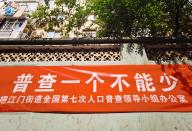 Banners asking citizens to take it seriously about the upcoming seventh national population census, which officially starts on 1 November 2020, are hung on the street, Nanjing city, east China\'s Jiangsu province, 24 September 2020
