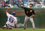 Cubs vs Pirates
