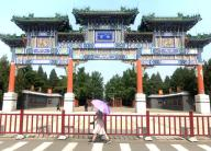 A historic temple park remains closed in Beijing on Thursday, July 16, 2020. China reported just one new confirmed case of the Covid-19 in the past 24 hours and two asymptomatic cases, as the U.S. struggles to fight the rising infections and deaths across the country. Photo by Stephen Shaver