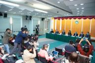 (200126) -- MACAO, Jan. 26, 2020 (Xinhua) -- A press conference is held by the Novel Coronavirus Response and Coordination Center of China