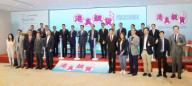 """(200929) -- HONG KONG, Sept. 29, 2020 (Xinhua) -- Delegates pose for a photo during the launch ceremony of a sales promotion via live-streaming for Hong Kong-made products on popular Chinese video-sharing app Douyin in Hong Kong, south China, Sept. 28, 2020. TO GO WITH """"Live-streaming e-commerce offers new impetus to Hong Kong economy"""" (Xinhua\/Lui Siu Wai"""